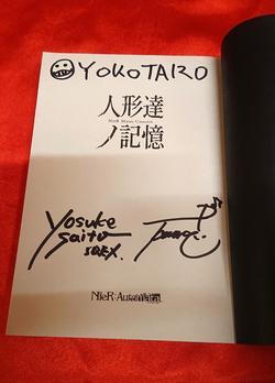 ニーア2サイン.JPG