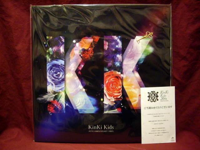 KinKi 20th Anniversaryキャンペーン アナログレコード②.JPG