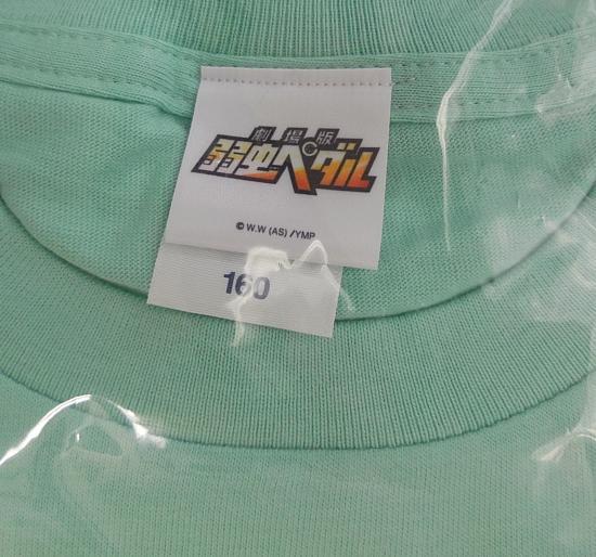 ビアンキTシャツアイスグリーン (2).jpg