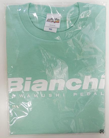 ビアンキTシャツアイスグリーン (1).jpg