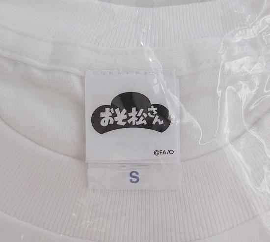 カラ松&一松Tシャツ (2).jpg