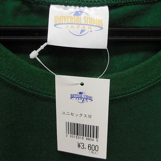 進撃USJTシャツ (3).jpg