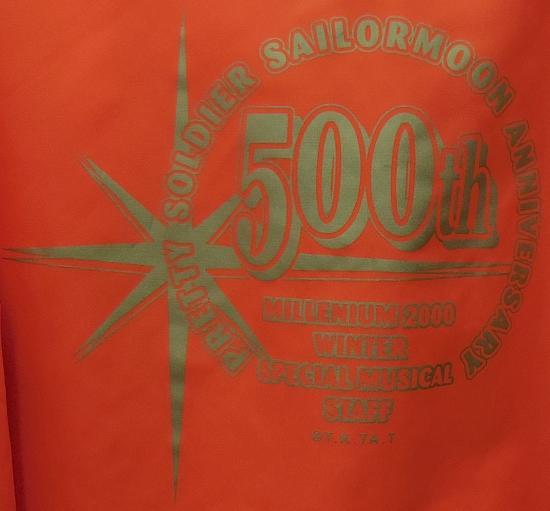 セラミュスタッフジャンパー500th (4).jpg