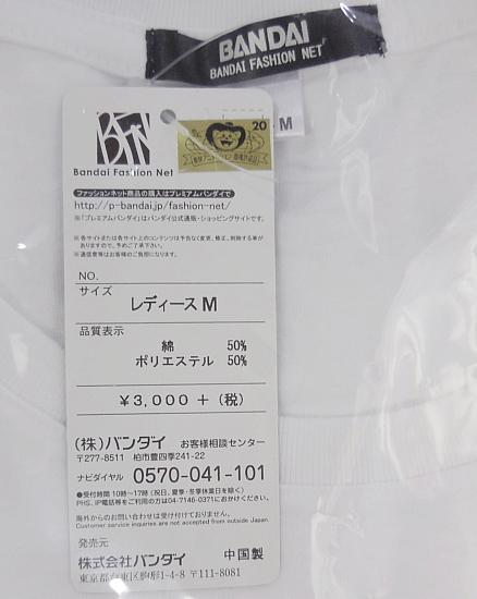 変装ペン&変身ペンTシャツセーラームーン (3).jpg