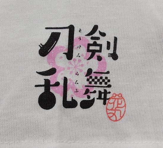 Tシャツ三日月 (5).jpg