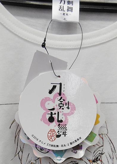 Tシャツ三日月 (3).jpg