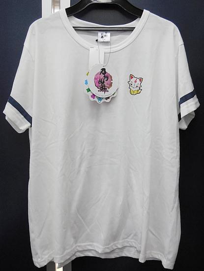 こんのすけTシャツ (1).jpg
