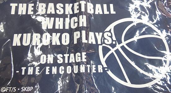 舞台黒子のバスケショッピングバッグ (2).jpg