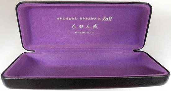 戦国BASARAコラボダテメガネ石田三成 (7).jpg