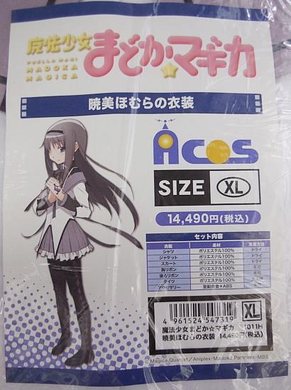 暁美ほむら (2).jpg