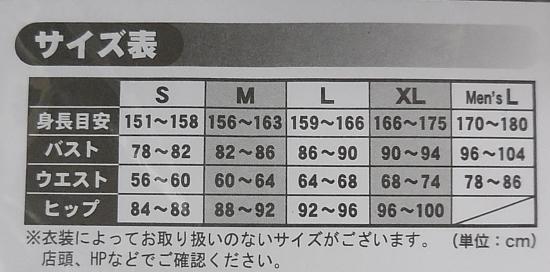 藍羽ルイ (4).jpg