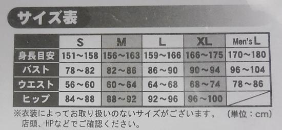 野村アール (4).jpg