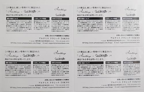 うたプリAKスペシャルセットSクラス6.jpg