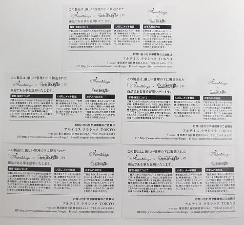 うたプリAKスペシャルセットコンプ8.jpg