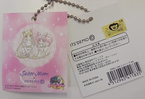 エコバッグ総柄ピンク (3).jpg