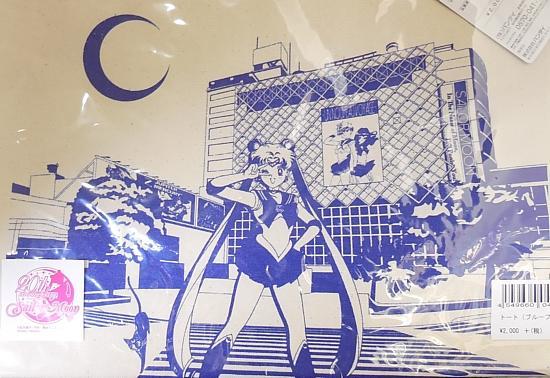 SHIBUYA柄トートバッグブルー (2).jpg