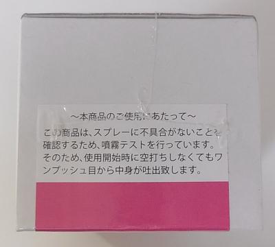 うたプリリニューアルフレグランス翔3.jpg