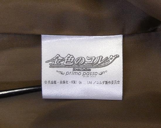 コルダ普通科女子 (9).jpg