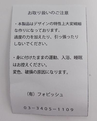 セラムンレタードリング4.jpg
