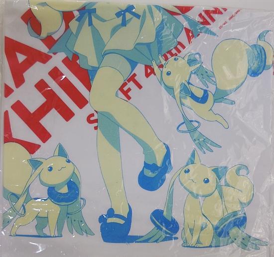 前売り券特典しのぶver.Tシャツ (5).jpg