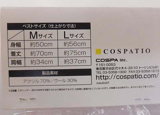 大図書館の羊飼い夏服セット (13).jpg