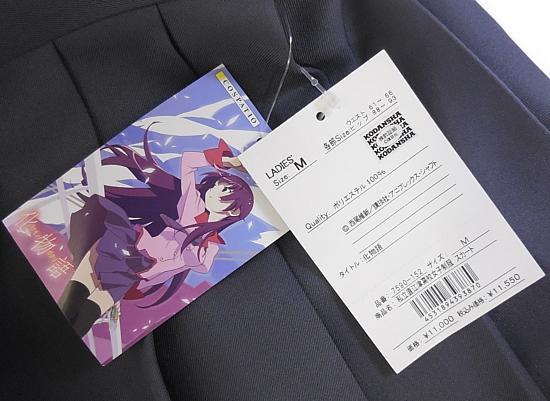 化物語女子制服M (9).jpg