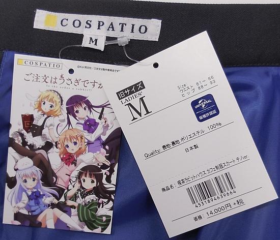 ごちうさチノ (5).jpg