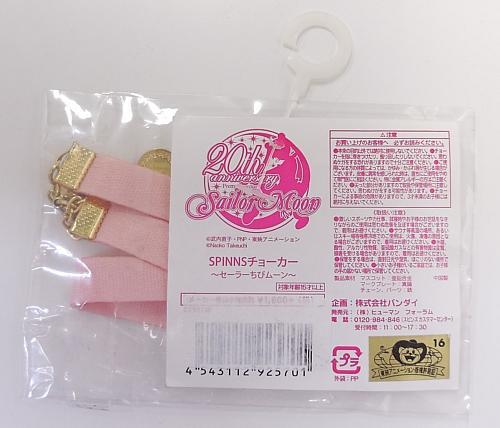 SPINNSチョーカーちび (2).jpg