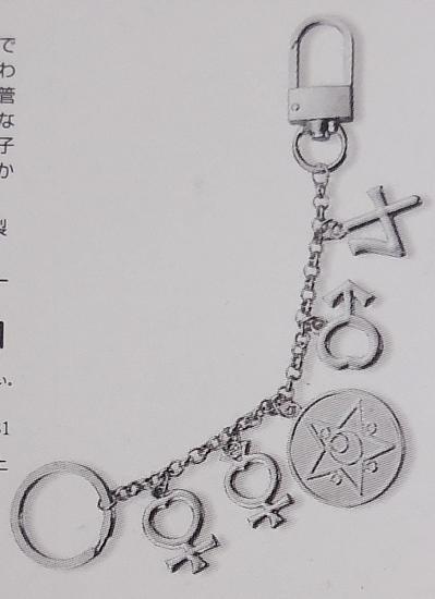 バッグチャームC (6).jpg