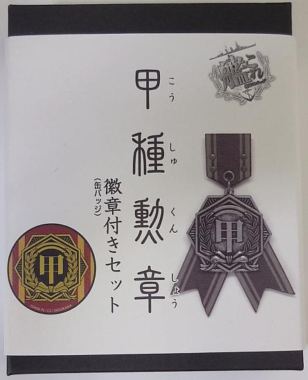 艦これ提督帽子セット (11).jpg