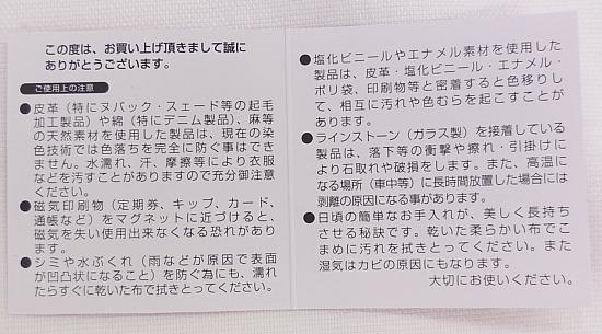 キャンバスバッグマーズ (8).jpg
