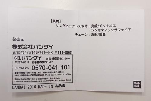 おそ松カラリングネックレス (6).jpg