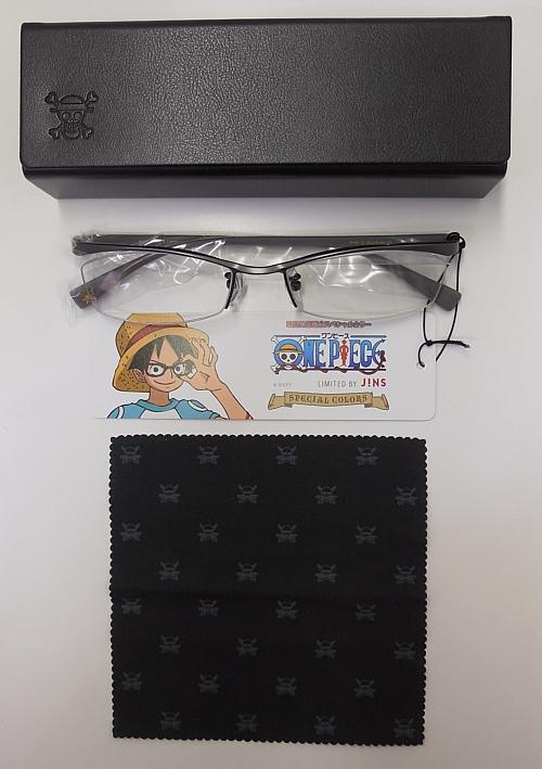 ワンピメガネゾロSPカラー (1).jpg