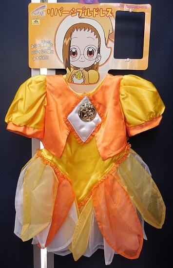 リバーシブルドレスはづき (6).jpg