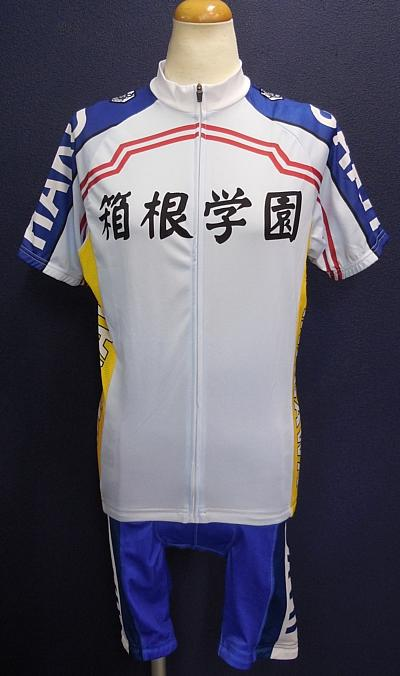 弱ペ箱学ユニ (1).jpg
