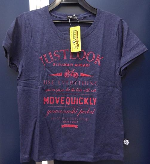 箱学Tシャツ (1).jpg