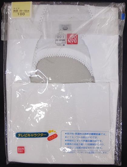 ラン型スイート (3).jpg