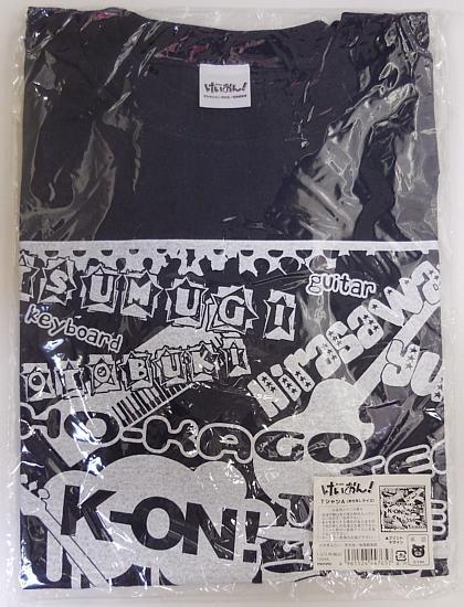 ムービックTシャツA (1).jpg