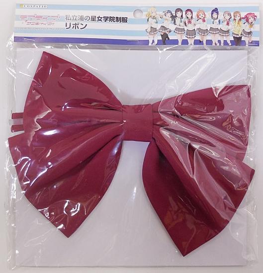 浦の星冬制服 (9).jpg