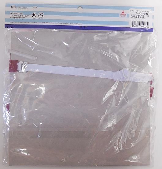浦の星冬制服 (11).jpg