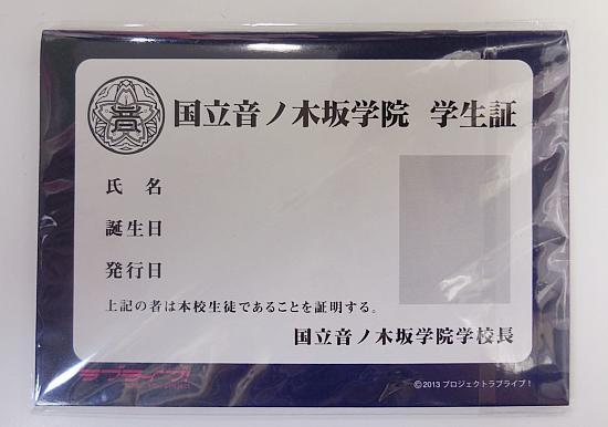 体験入学セット (10).jpg