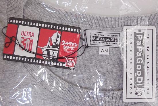 ウルトラマンTシャツグレー (2).jpg