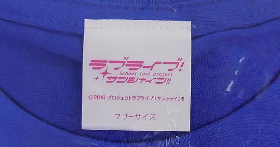 Aqours 2nd LoveLive!Tシャツ (3).jpg