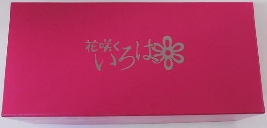花咲くいろはクマ鈴 (4).jpg