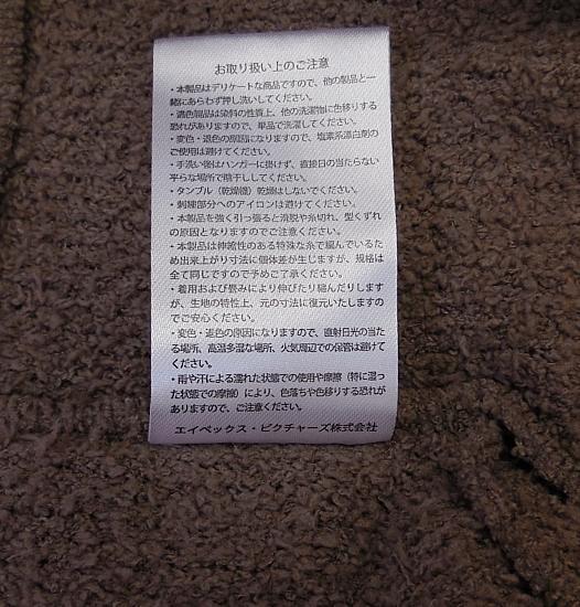マッカチンもこもこパーカー (6).jpg