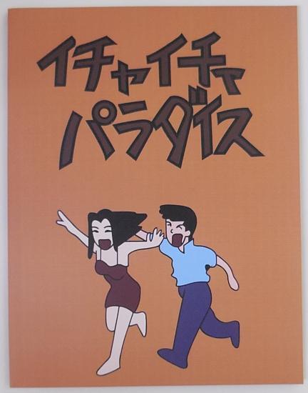 カカシ (イチャパラオレンジ系).jpg
