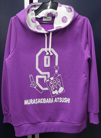 ナンバリングプルパーカー紫原 (1).jpg