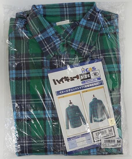 イメージチェックTシャツ青葉城西 (1).jpg