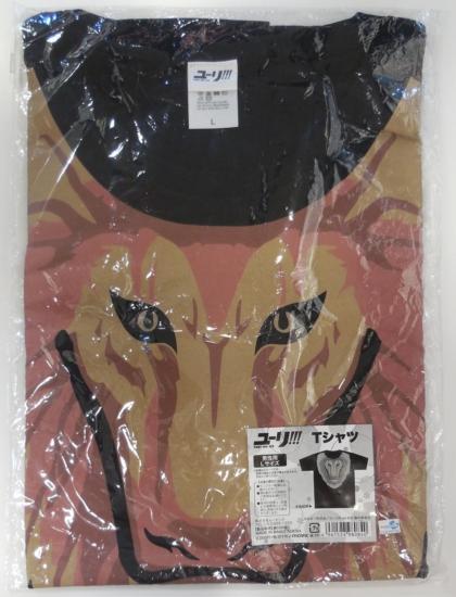 ユリオTシャツ (1).jpg