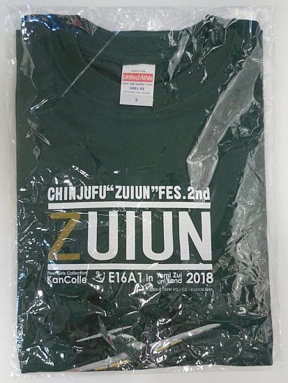 瑞雲Tシャツ (1).jpg